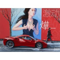 Canvas:  Breathless in Shanghai (reduced size)